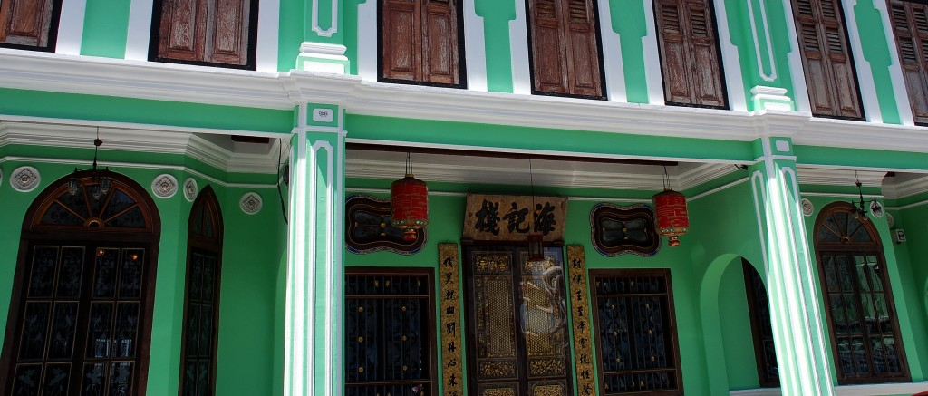 Chinese shop- houses in Georgetown. (Not sure if they're Hokkien but nice colour!)