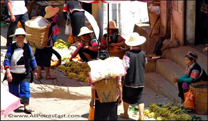 Yuanyuang market