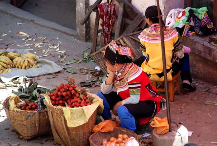 Yi vendor, Yuanyuang market