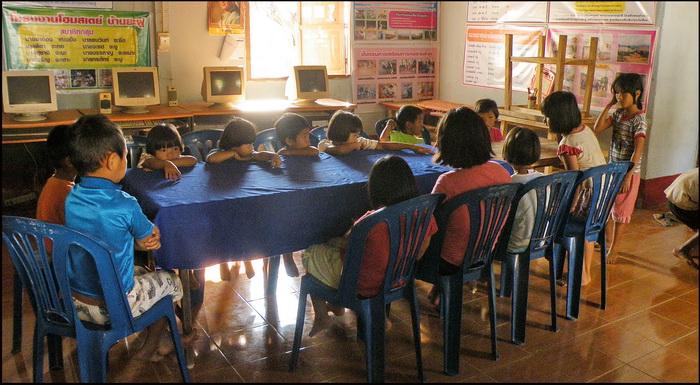 Yafu primary school