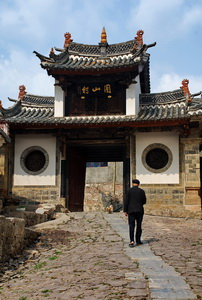 Jianshui, Tuanshan