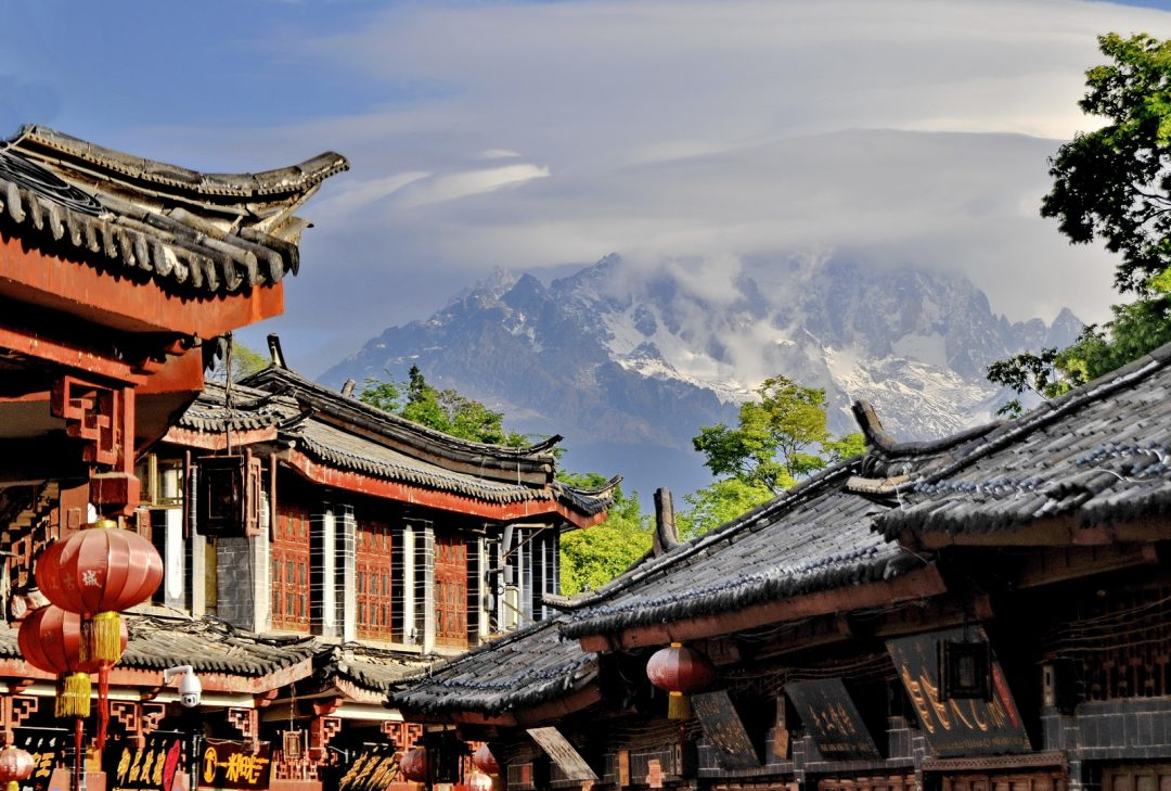 China, Lijiang and Jade Mountain