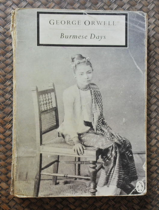 Burmese days George Orwell