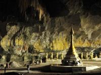 Sadan Cave, Karen State