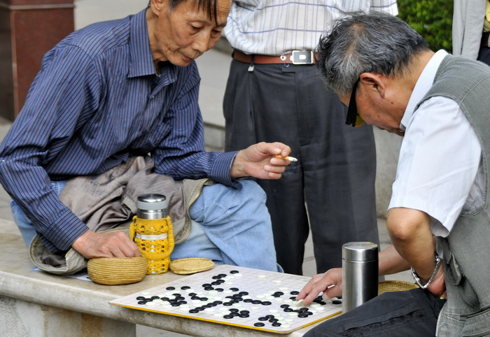 A fiercely competed game of Go