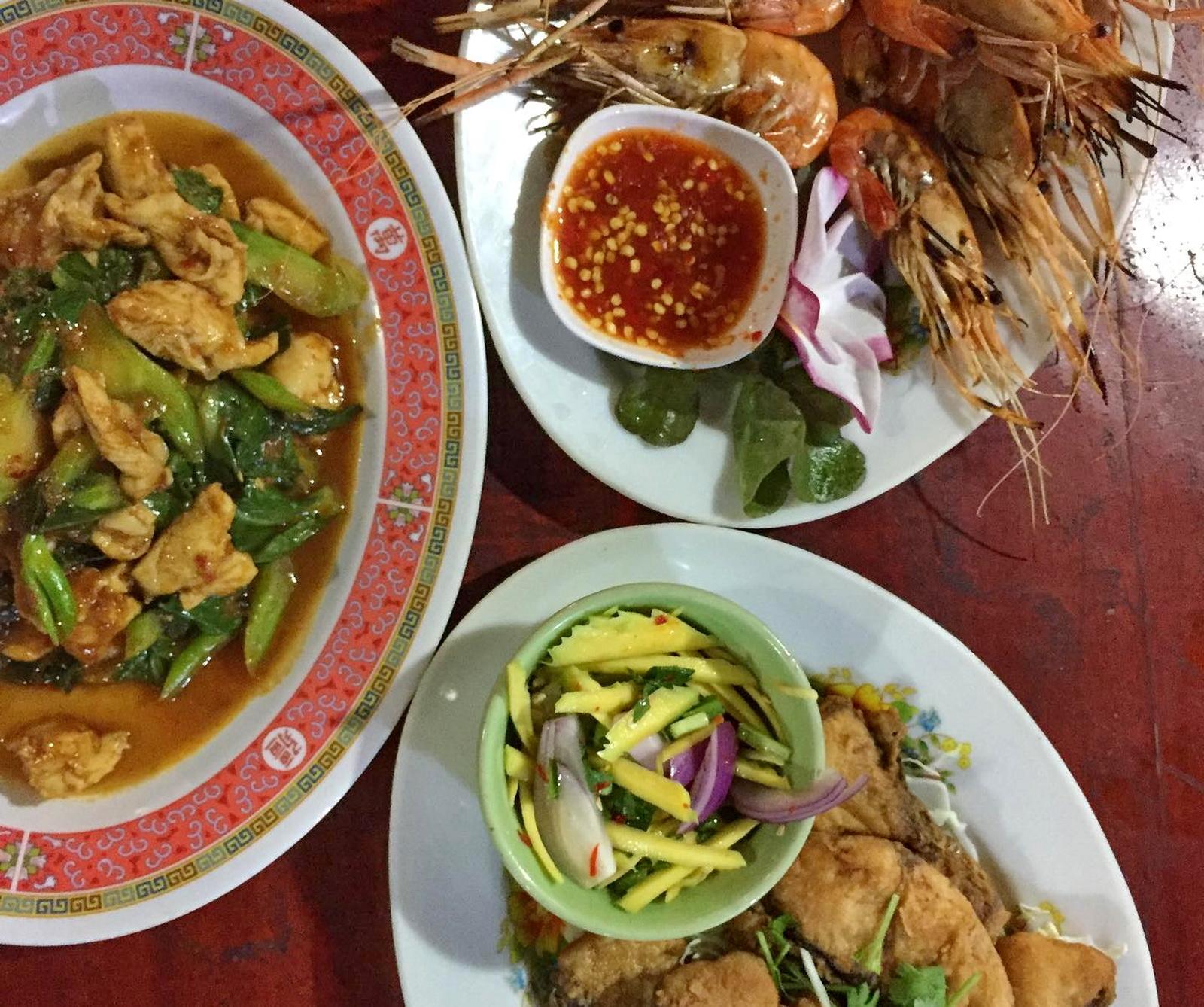 Chanthaburi, Chao Lao