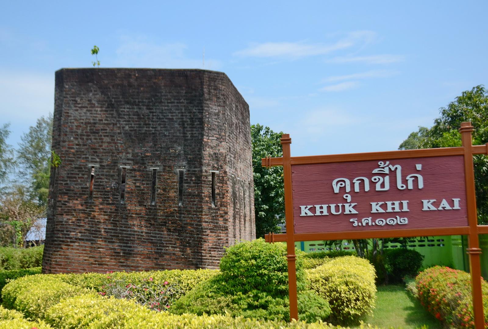 Khuk Ki Khai, Laem Singh, Chanthaburi
